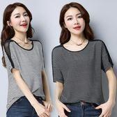 條紋t恤女短袖秋冬女裝 韓版百搭半袖寬鬆體恤