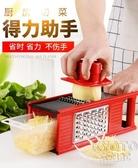 切菜器 多功能廚房用品切菜土豆絲切絲器擦絲家用切片家用蘿卜刨絲神器 遇見初晴