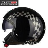 LS2復古哈雷摩托車頭盔電動男女四季通用個性半盔安全帽夏季夏盔