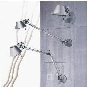 設計師美術精品館意大利Tolomeo parete 雙截機器手臂 拖勒密 壁燈60