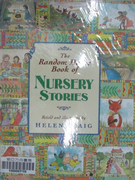 【書寶二手書T7/少年童書_J22】The Random House Book of Nursery Stories_Helen Craig