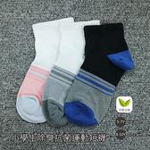 《DKGP414》小學生除臭抗菌襪 台灣製造 - 5-10歲