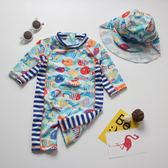兒童泳衣 男童潮連身可愛寶寶嬰兒溫泉度假