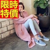 針織外套 長版-韓版優雅精緻純棉開襟女針織衫3色63l45【巴黎精品】