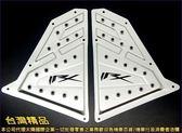 A4794031696  台灣機車精品 LED白光鋁合金中腳踏板 IRX一組入(現貨+預購)  踏板組 腳踏板  前中後