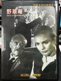 挖寶二手片-P07-279-正版DVD-電影【北歐名導柏格曼名作 野草莓】-