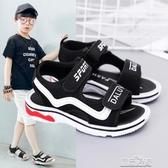 兒童鞋子男童涼鞋夏季中大童韓版學生防滑女孩休閒沙灘鞋
