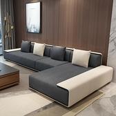 沙發 布藝沙發北歐客廳大小戶型組合可拆洗現代簡約貴妃轉角乳膠沙發 LX  美物 99免運