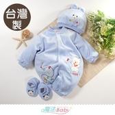 包屁衣 台灣製秋冬雙層厚絨極暖帽衣腳三件套兔衣組合 魔法Baby
