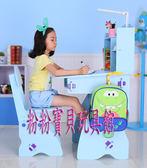 *粉粉寶貝玩具*最新升級版書桌~卡通兒童成長升降書桌椅~木質升降兒童書桌椅