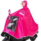 雨衣電動車雨披摩托車雨衣騎行成人單人男女士加大電瓶車面罩雨披 春生雜貨
