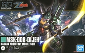 鋼彈模型 HGUC 1/144 迪傑 卡拉巴 機動戰士Z ZETA TOYeGO 玩具e哥