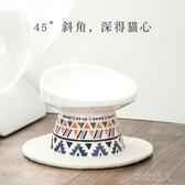 寵物碗 Pan's保護頸椎斜口貓碗陶瓷貓咪狗碗食盆飯碗飯盆寵物用品單碗 布衣潮人