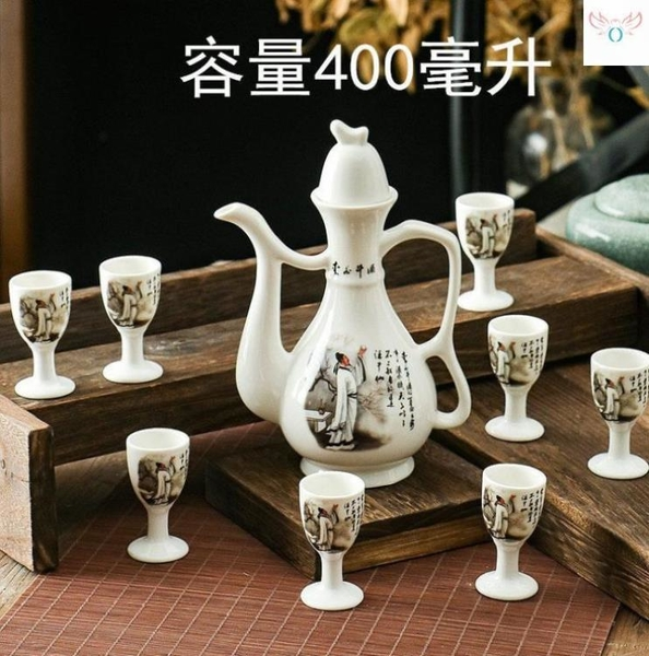 酒杯古風中國風高腳杯陶瓷酒具套裝白酒分酒器酒壺酒杯杯小酒盅家 「夢幻小鎮」