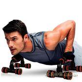 工字型強健身體俯臥撐支架家用健身器材 【米蘭街頭】