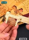 卡尺德國美耐特純銅文玩游標卡尺高精度工業級 迷你便攜家用小型卡尺 晶彩