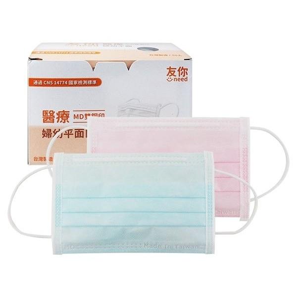 台灣康匠 友你 兒童平面口罩50入(醫療用口罩) 款式可選【小三美日】MD雙鋼印
