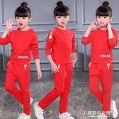 女童秋裝套裝韓版洋氣春秋中大童秋季童裝運動兒童兩件套 東京衣秀