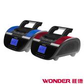 WONDER旺德 藍牙隨身音響 WS-T004U【福利品】