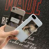[24hr-現貨快出] iPhone 6 7 plus原創 插畫 文藝 人物 個性 磨砂 手機殼 iPhone7 文藝 手機套