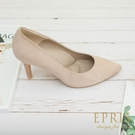 現貨 MIT婚鞋尖頭鞋推薦品牌 蜜桃素面 經典素面尖頭跟鞋 21-25.5 EPRIS艾佩絲-奶茶裸