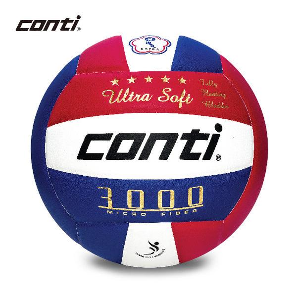 ║Conti║5號頂級超細纖維貼布排球