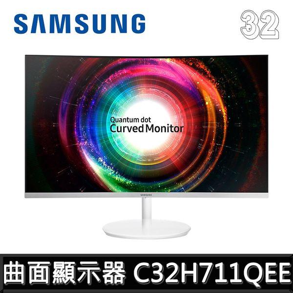 SAMSUNG 三星 C32H711QEE 32吋 VA 曲面顯示器 玩轉色彩極限 公司貨