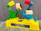 抖音同款兒童小人親子攻守對戰雙人小玩具互動桌游小黃人對打頭機 麗芙小屋