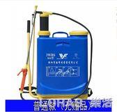 農藥噴霧器 16L農用手動噴霧器加厚手壓式治蟲打藥機園林打農藥非電動噴霧器 igo