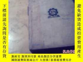 二手書博民逛書店小學模範文庫罕見民國版15612 巴雷編著 上海大方書局 出版1