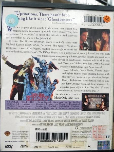 挖寶二手片-Z86-062-正版DVD-電影【陰間大法師】-亞歷鮑德溫 (直購價)