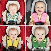 嬰兒推車肩帶保護套兒童安全座椅寶寶提籃防磨肩墊餐椅雙面護肩帶ATF  三角衣櫃