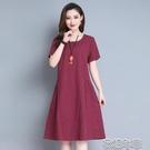 洋裝棉麻連身裙女夏季新款短袖大碼a字裙條紋大碼寬松顯瘦休閒裙 快速出貨