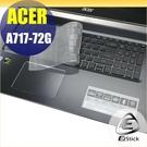 【Ezstick】ACER A717-7...