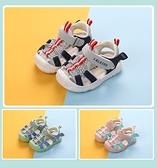 【3色】寶寶護趾學步涼鞋 透氣軟底防滑學步鞋寶寶涼鞋小童鞋嬰兒涼鞋男嬰涼鞋女嬰涼鞋 G3038