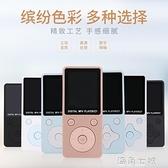 超薄mp4mp3隨身聽學生插卡MP3播放器運動學英語錄音MP4MP5電子書海角七號