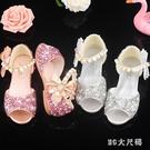 女童涼鞋小公主軟底寶寶2020新款夏季時尚仙女風魚嘴小孩兒童鞋子 FX6211 【MG大尺碼】