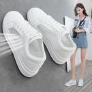 2021夏季新款小白鞋女夏款平底鞋學生網紗透氣韓版白鞋子百搭板鞋 快速出貨