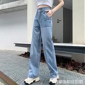 牛仔褲女春秋高腰垂感闊腳女寬鬆顯瘦直筒拖地長褲子T 居家物語