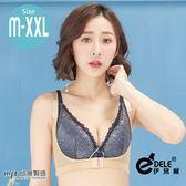 420丹COZY體態美防駝胸托神器 M-XXL (膚色)-伊黛爾
