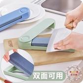 帶底座防滑雙面磨刀石 家用菜刀磨刀工具 廚房多功能磨剪刀磨刀器【限時八折】