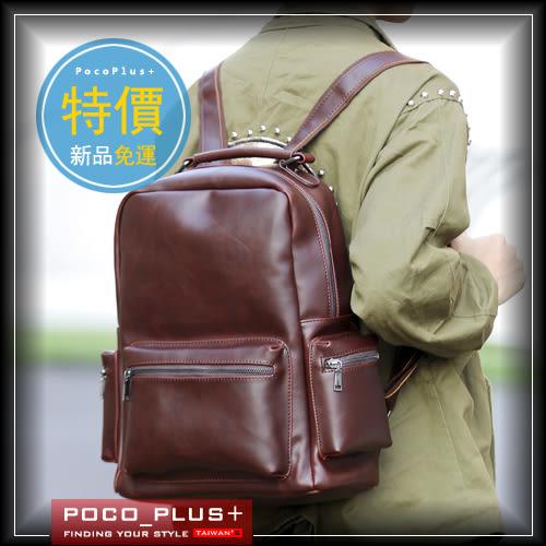 PocoPlus 韓版男士新款背包 皮質潮男街頭休閒後背包 復古瘋馬學生書包背包 B886