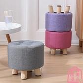 小凳子布藝圓凳沙發凳實木矮凳茶幾凳成人板凳【匯美優品】