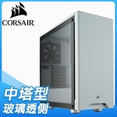 【南紡購物中心】Corsair 海盜船【Carbide 275R】ATX玻璃透側電競機殼《白》