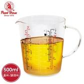 日本寶馬500cc玻璃刻度料理杯 TA-G-05-500