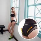 性感小V無縫透氣洞洞低腰內褲S-XL(黑)  《SV5887》快樂生活網