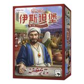 『高雄龐奇桌遊』 伊斯坦堡 骰子版 ISTANBUL DICE GAME 繁體中文版 正版桌上遊戲專賣店