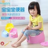 花樣寶貝兒童馬桶寶寶坐便器男女坐便凳小孩便盆幼兒大號尿盆【免運】