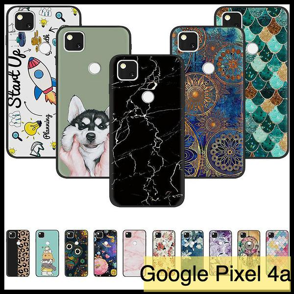 【萌萌噠】谷歌 Google Pixel 4a 4G版 創意可愛卡通 彩繪工藝布丁套 全包防摔軟殼 磨砂黑殼 手機殼