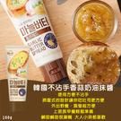 韓國不沾手香蒜奶油抹醬/條